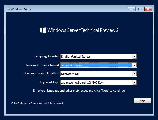 Windows server 2016 next install