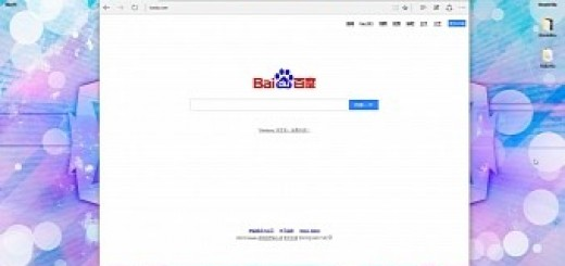 Microsoft makes baidu windows 10 s default search engine and homepage in china