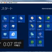 UltraVNC-Windows-Server-2012