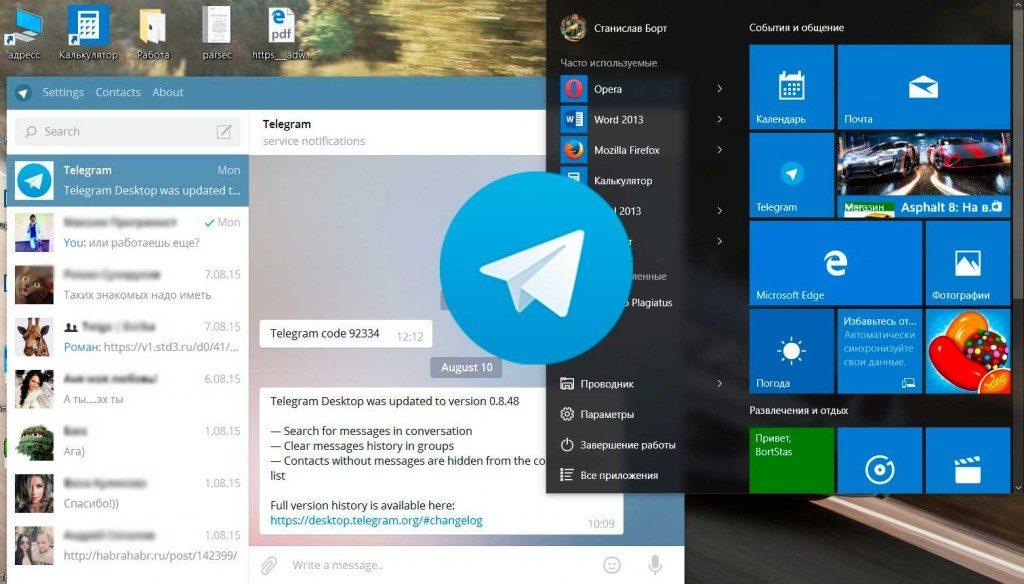 Install Telegram For Windows 10