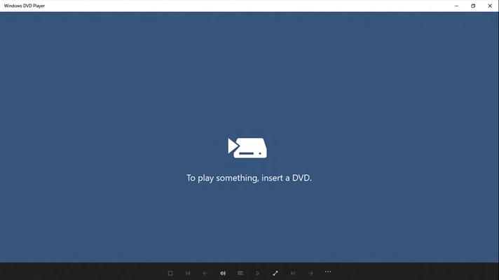 Best dvd player software free download (windows 10 & mac os sierra).