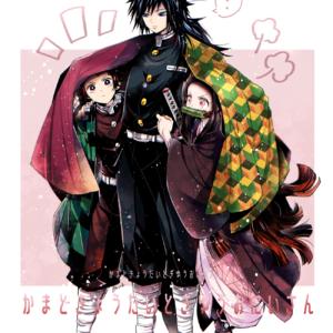 Giyuu shielding nezuko and tanjiru