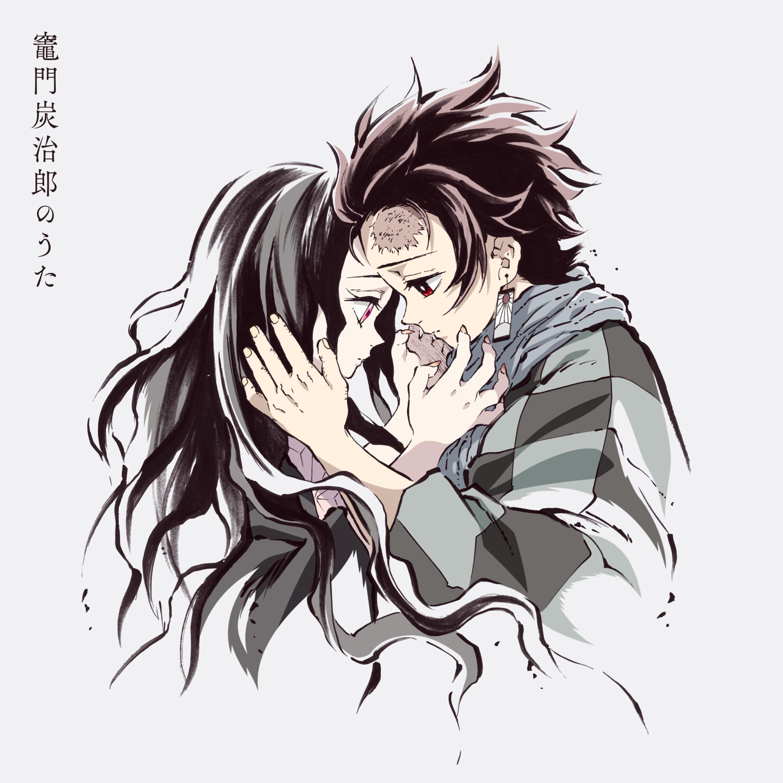 Nezuko with tanjirou sad scaled