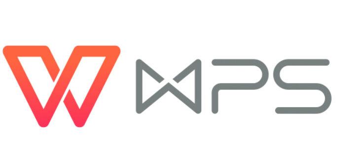 Wps office official logo e1578834550584