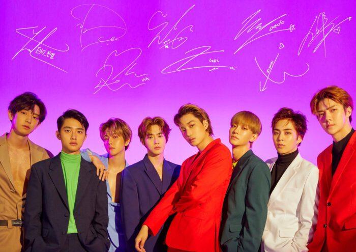 Best EXO Wallpaper